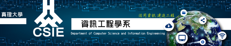 Master Degree Program of Department of Computer Science and Information Engineering(Open new window)